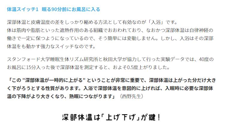 f:id:tsukarukatamade:20181027103221p:plain