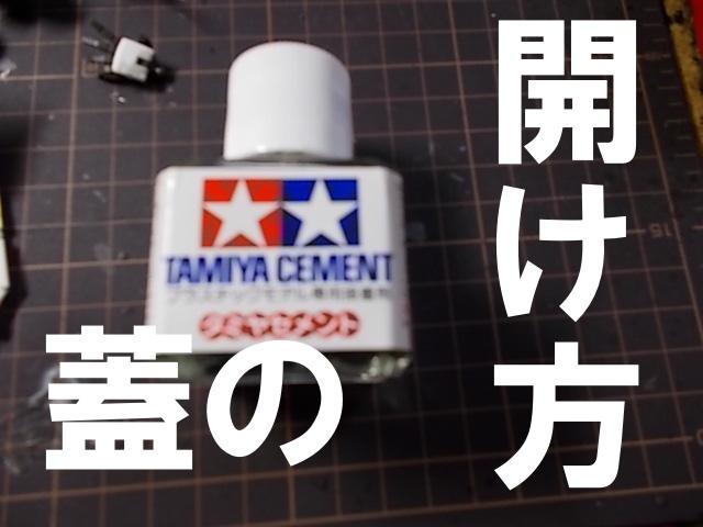 f:id:tsukarukatamade:20181027125602j:plain