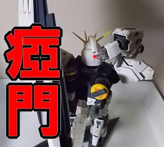 f:id:tsukarukatamade:20181027173133j:plain