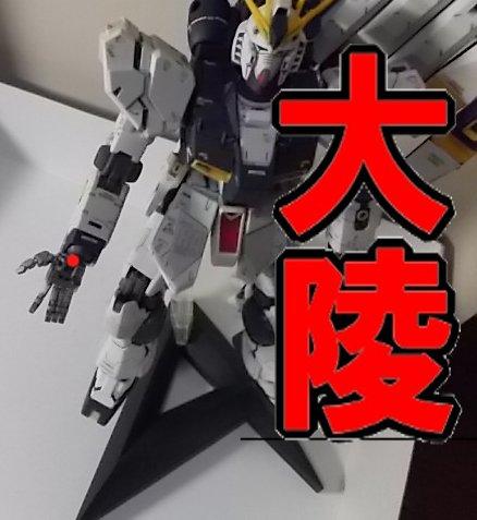 f:id:tsukarukatamade:20181028060757j:plain