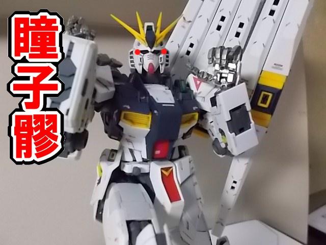 f:id:tsukarukatamade:20181028061802j:plain
