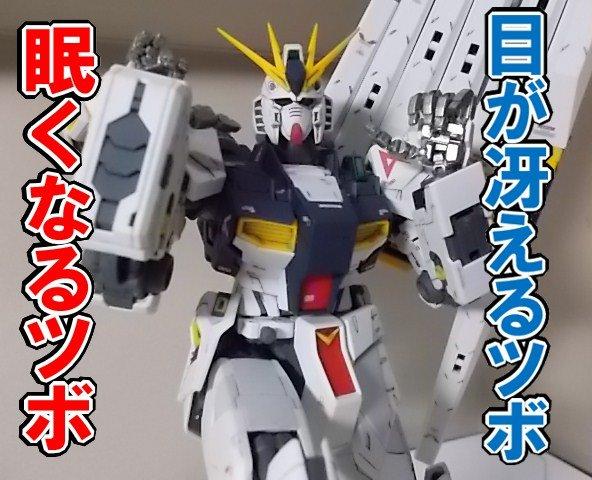 f:id:tsukarukatamade:20181028071044j:plain