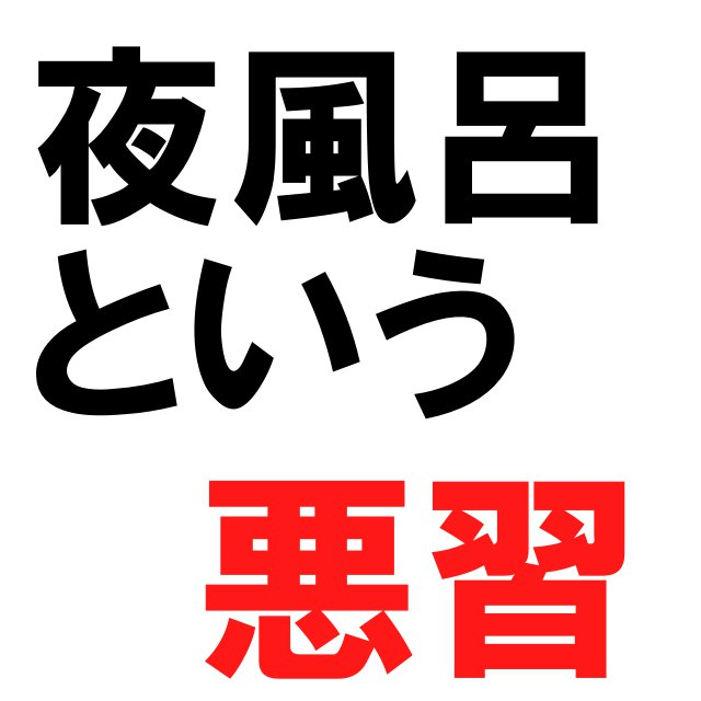 f:id:tsukarukatamade:20181029084552j:plain