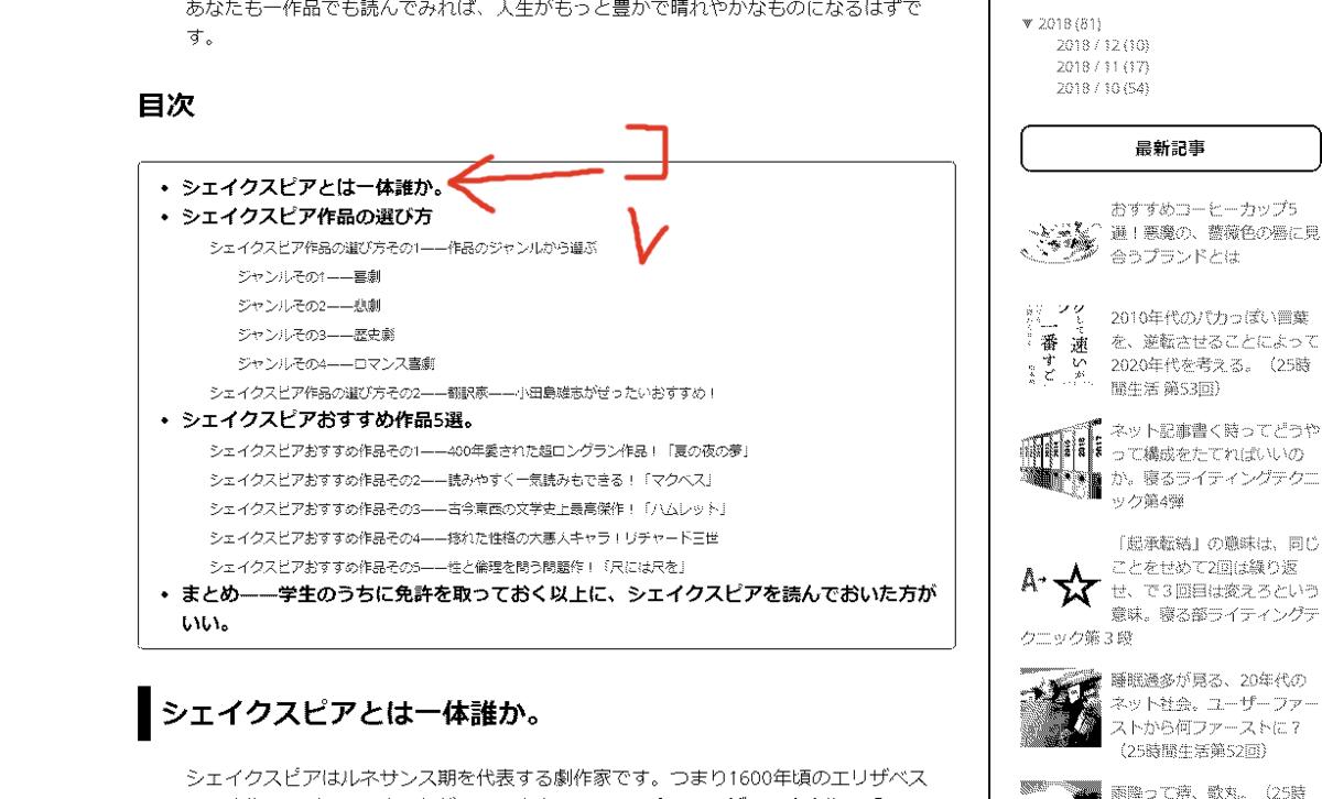f:id:tsukarukatamade:20190705012457p:plain