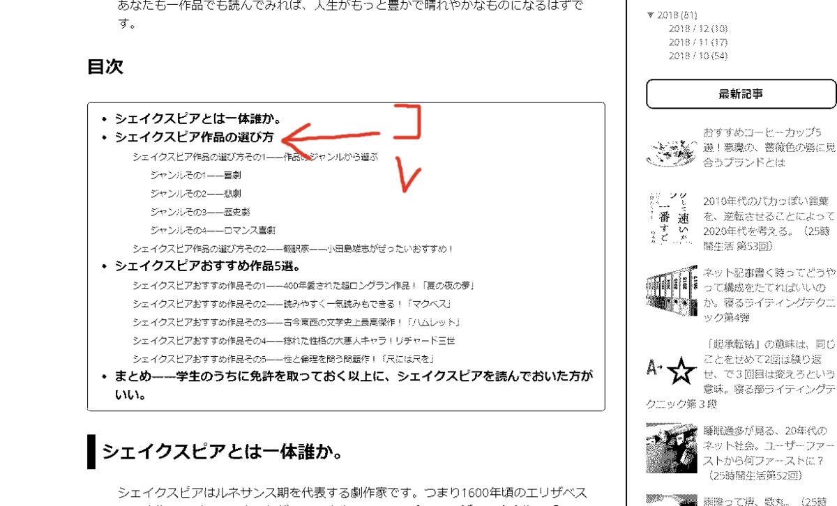 f:id:tsukarukatamade:20190705012512p:plain