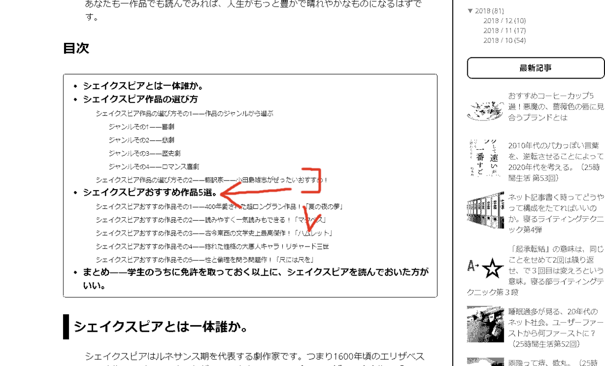 f:id:tsukarukatamade:20190705012524p:plain