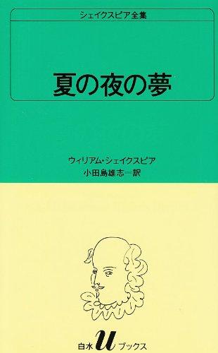 f:id:tsukarukatamade:20190716101745j:plain