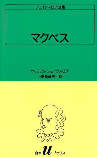 f:id:tsukarukatamade:20190716101753j:plain