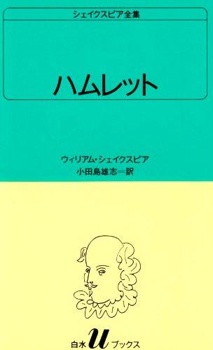 f:id:tsukarukatamade:20190716101801j:plain