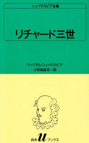 f:id:tsukarukatamade:20190716101809j:plain