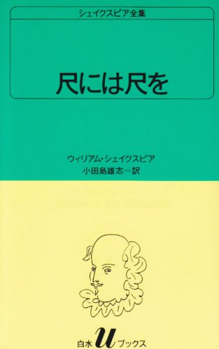 f:id:tsukarukatamade:20190716101825j:plain