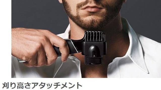 f:id:tsukarukatamade:20191231145509j:plain