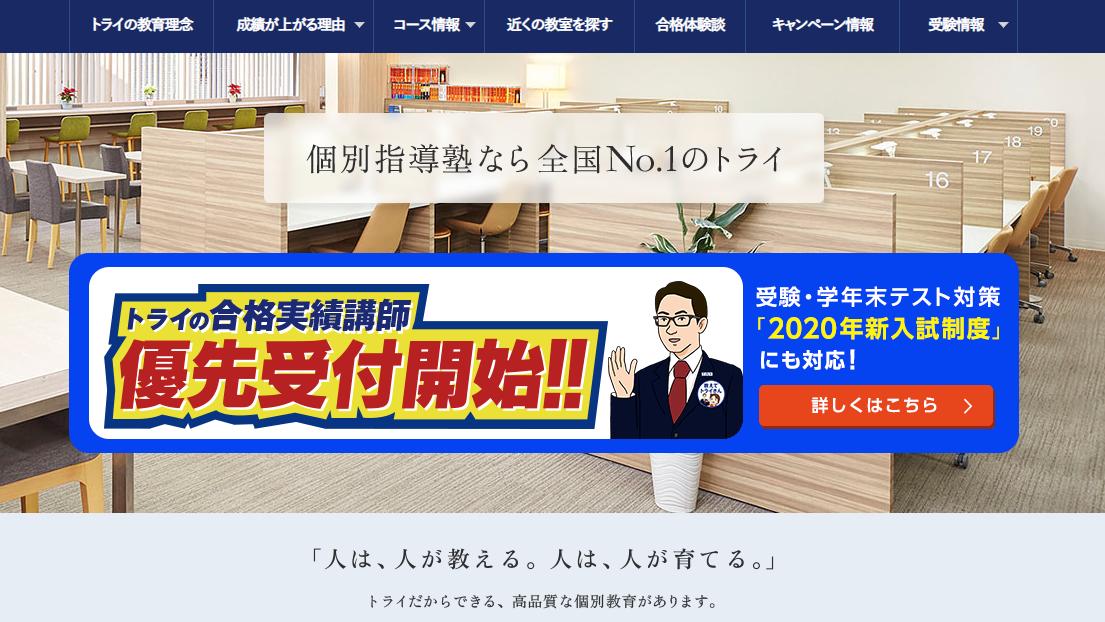 f:id:tsukarukatamade:20200103181527p:plain