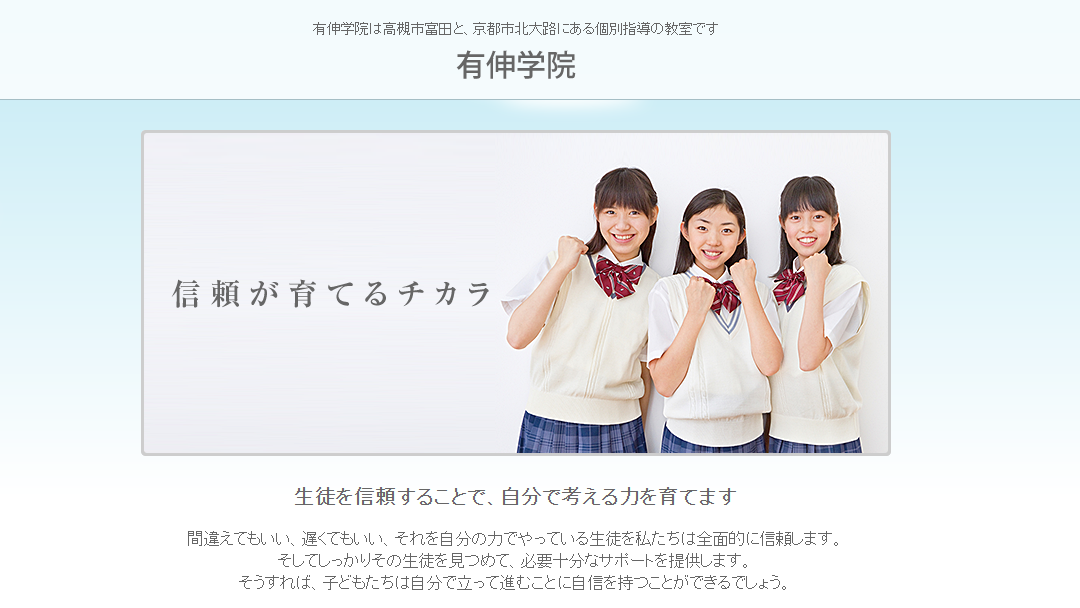 f:id:tsukarukatamade:20200103181613p:plain