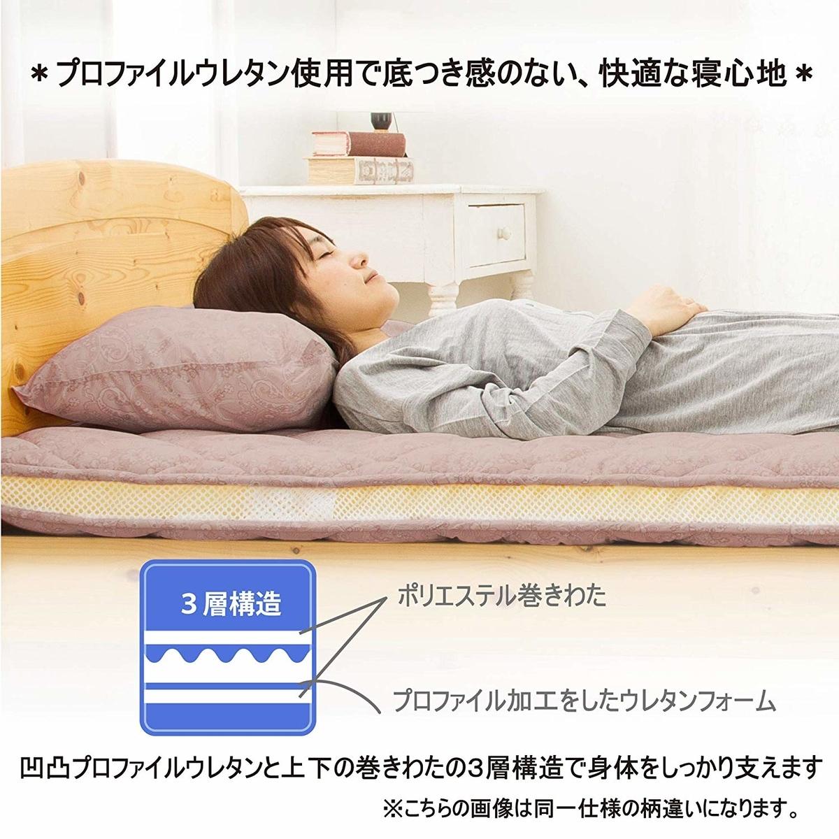 f:id:tsukarukatamade:20200104023209j:plain