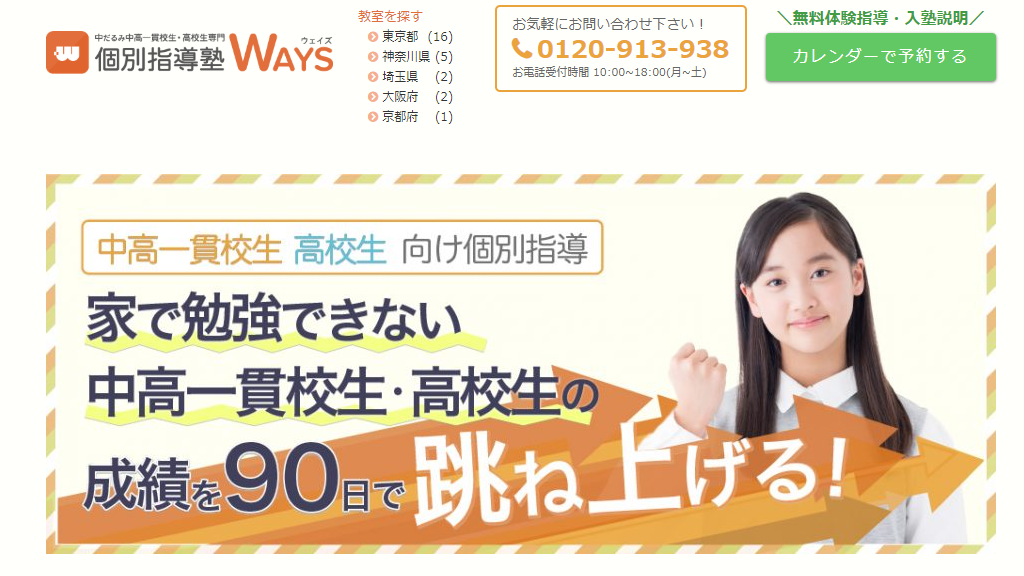 f:id:tsukarukatamade:20200106031628p:plain