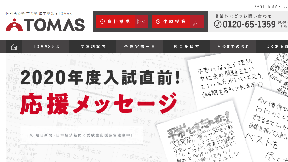 f:id:tsukarukatamade:20200106031649p:plain