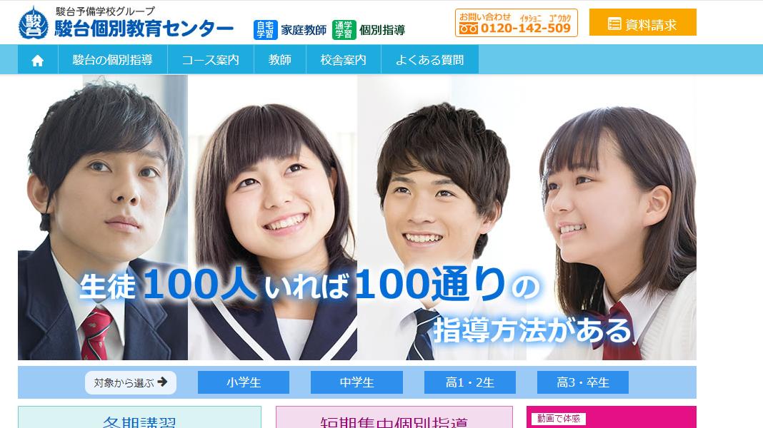 f:id:tsukarukatamade:20200106031756p:plain