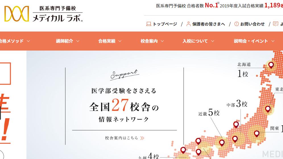 f:id:tsukarukatamade:20200106031849p:plain