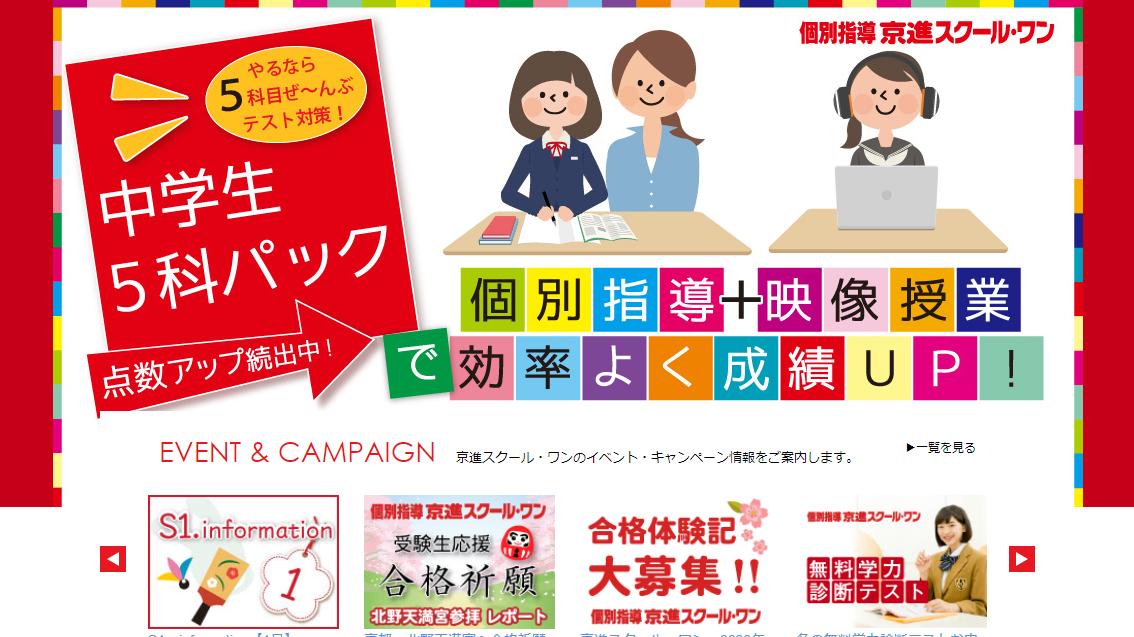 f:id:tsukarukatamade:20200111054638p:plain
