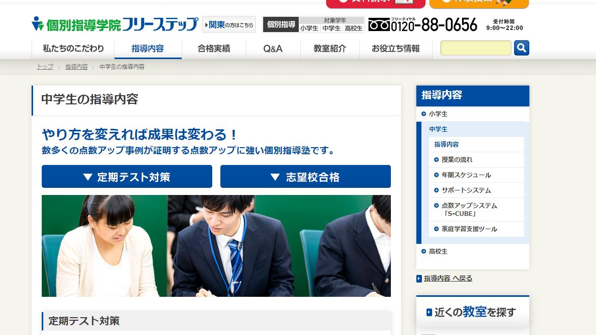f:id:tsukarukatamade:20200111054657p:plain