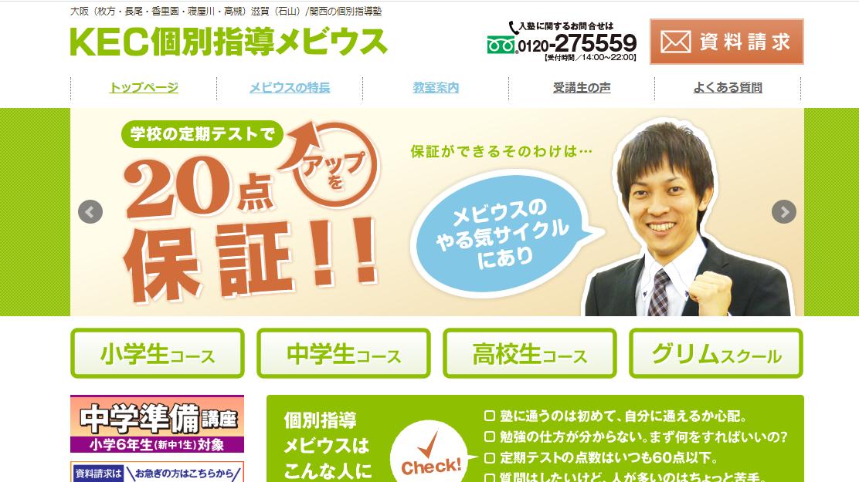 f:id:tsukarukatamade:20200111054718p:plain