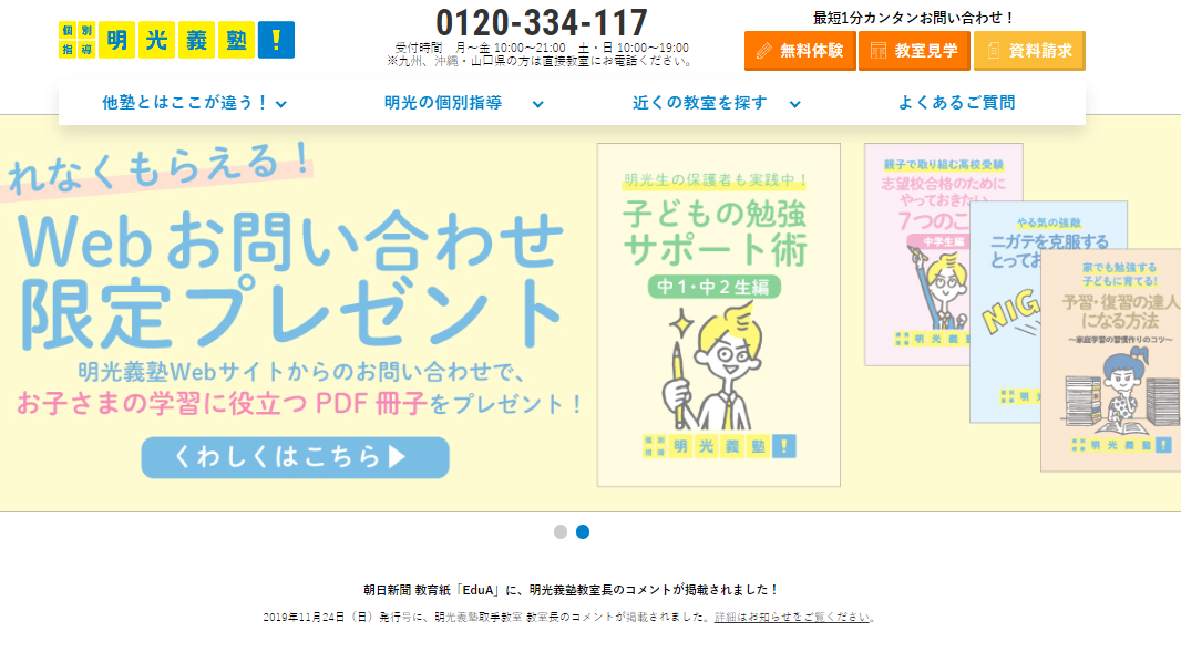 f:id:tsukarukatamade:20200111055121p:plain