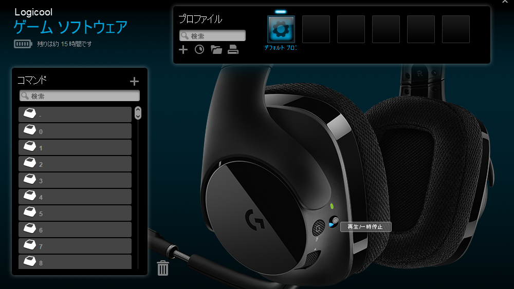 f:id:tsukarukatamade:20200112134537p:plain