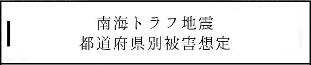 f:id:tsukasa-fp:20180822225926j:image
