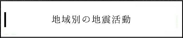 f:id:tsukasa-fp:20180822225935j:image