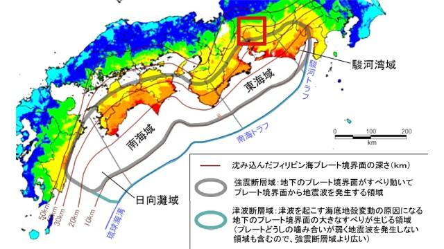 f:id:tsukasa-fp:20190309070838j:plain