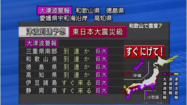 f:id:tsukasa-fp:20190312021025j:plain