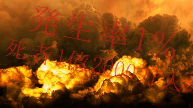f:id:tsukasa-fp:20190423020244j:plain