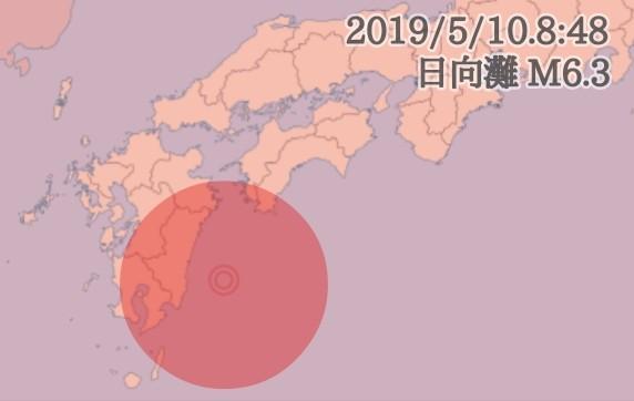 f:id:tsukasa-fp:20190510162141j:plain
