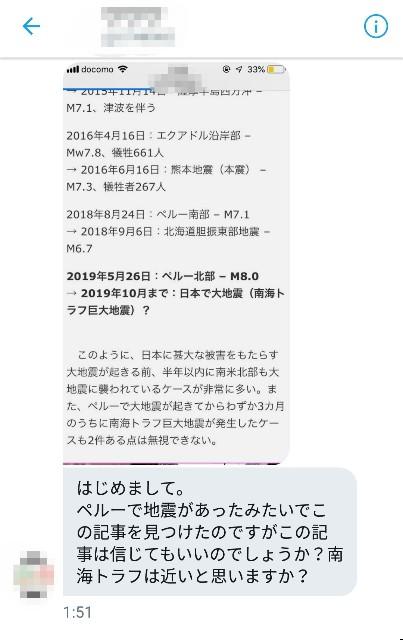 f:id:tsukasa-fp:20190529101828j:plain