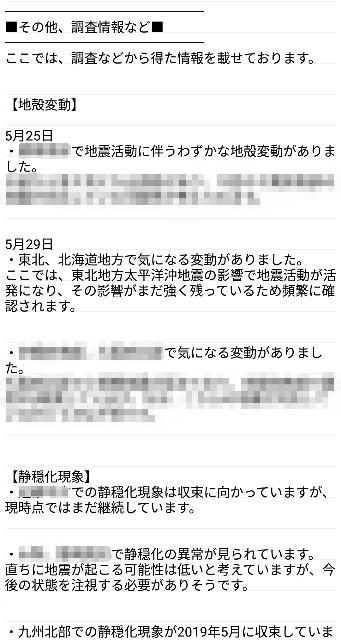 f:id:tsukasa-fp:20190603091116j:plain