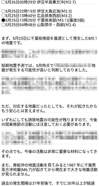 f:id:tsukasa-fp:20190603091130j:plain