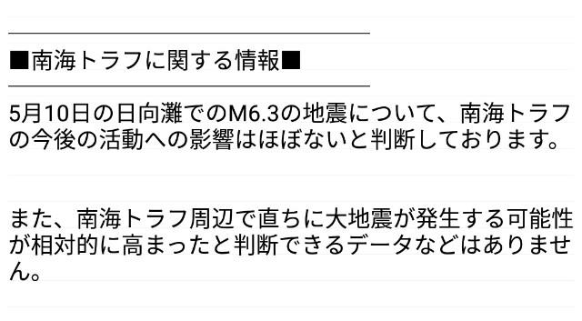 f:id:tsukasa-fp:20190603091159j:plain