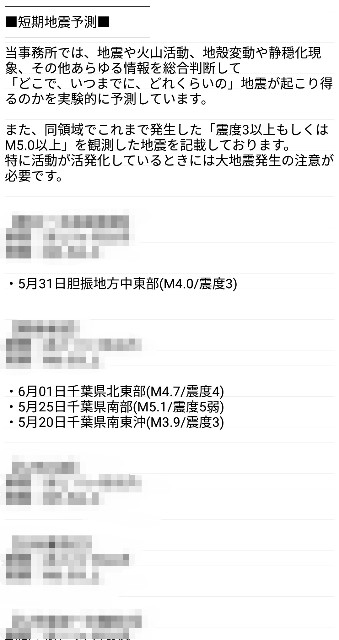 f:id:tsukasa-fp:20190603091214j:plain