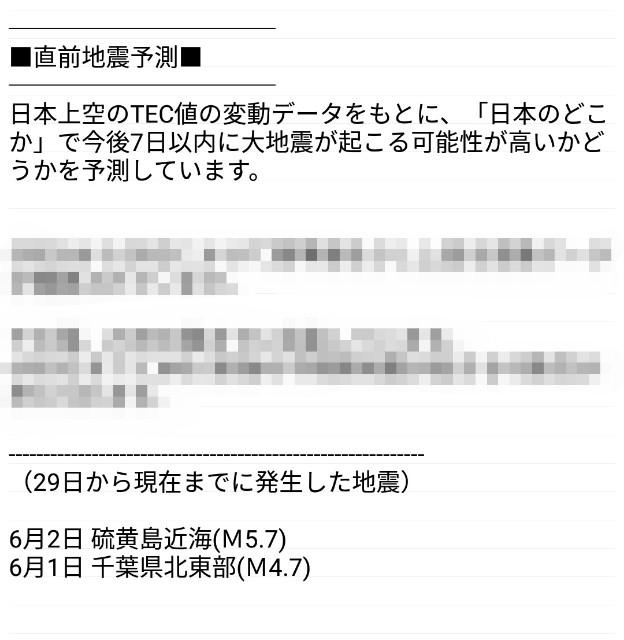 f:id:tsukasa-fp:20190603091231j:plain
