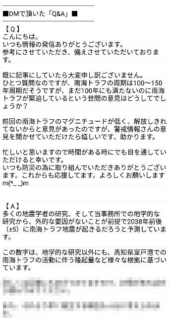 f:id:tsukasa-fp:20190603091249j:plain
