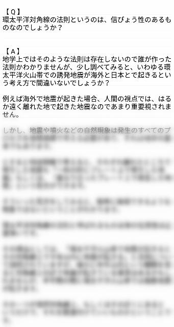 f:id:tsukasa-fp:20190603091303j:plain