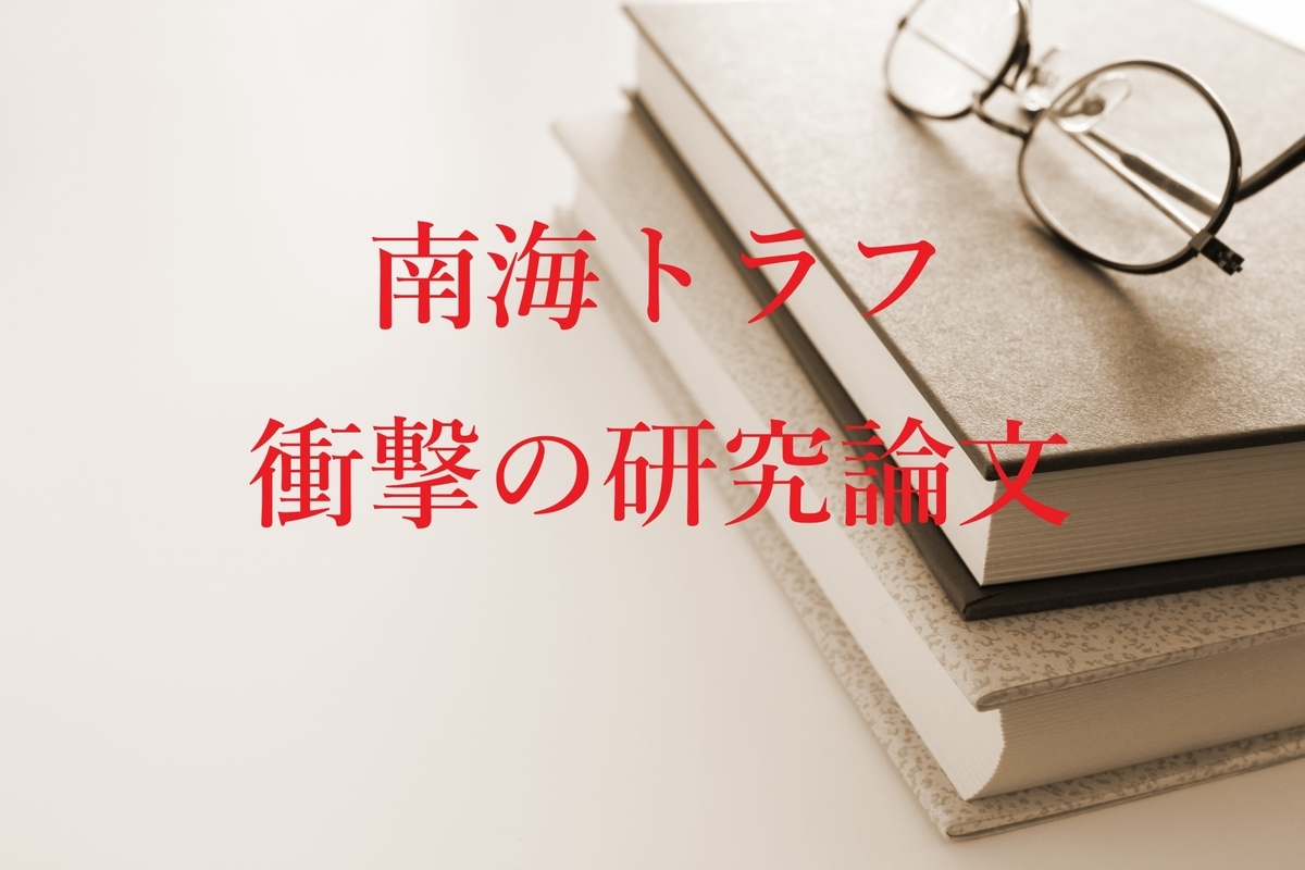 f:id:tsukasa-fp:20191121230210j:plain