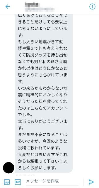 f:id:tsukasa-fp:20200106182847j:plain
