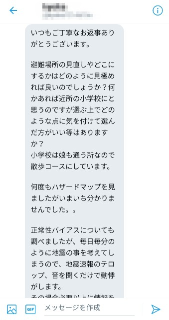 f:id:tsukasa-fp:20200106183142j:plain