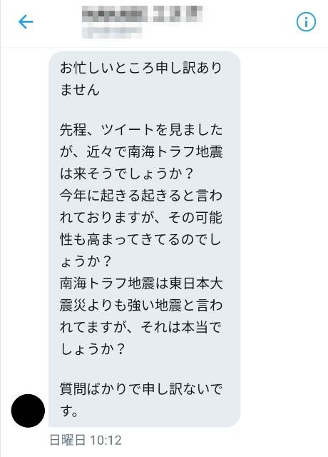 f:id:tsukasa-fp:20200106183956j:plain