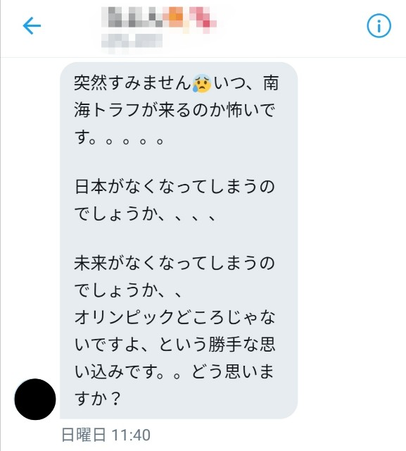 f:id:tsukasa-fp:20200106184353j:plain