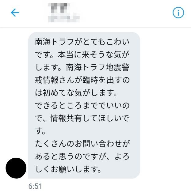 f:id:tsukasa-fp:20200106184900j:plain