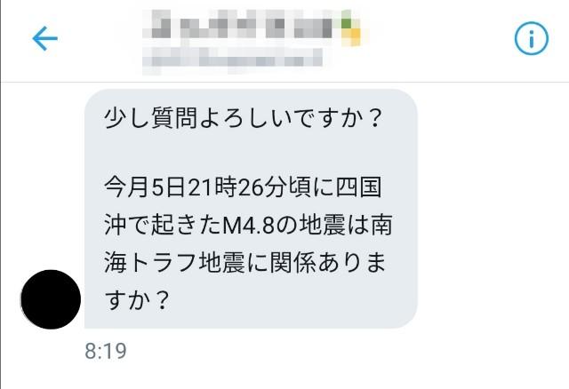 f:id:tsukasa-fp:20200106185221j:plain