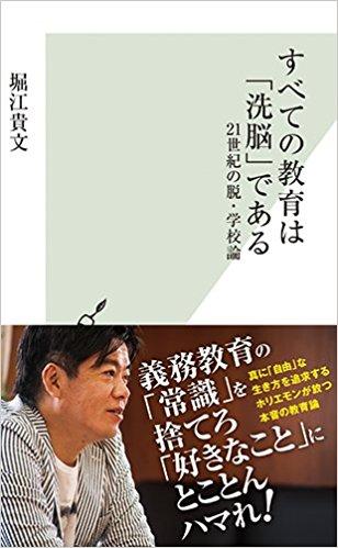 f:id:tsukasa-h:20170412124746j:plain
